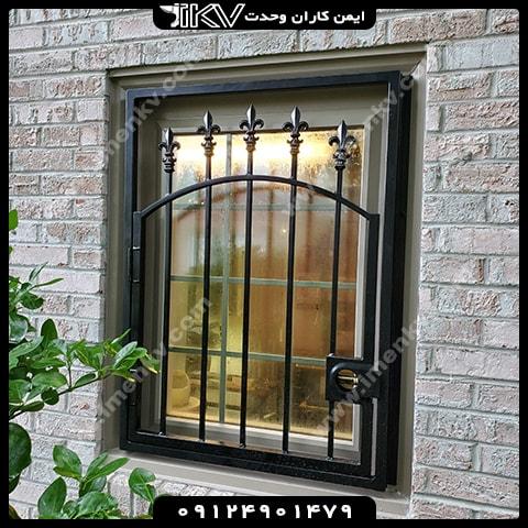 حفاظ پنجره ایمن کاران کد 4