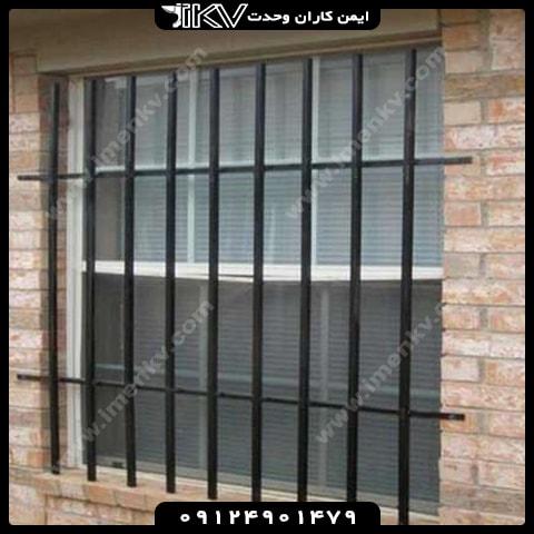 حفاظ پنجره ایمن کاران کد 1