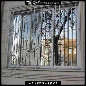 حفاظ پنجره ایمن کاران کد 11
