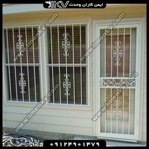 حفاظ پنجره ایمن کاران کد 12