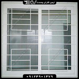 حفاظ پنجره ایمن کاران کد 6