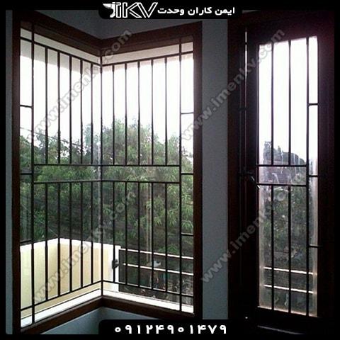 حفاظ پنجره ایمن کاران کد 7