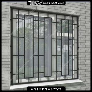 حفاظ پنجره ایمن کاران کد 8