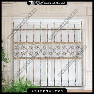 حفاظ پنجره ایمن کاران کد 13
