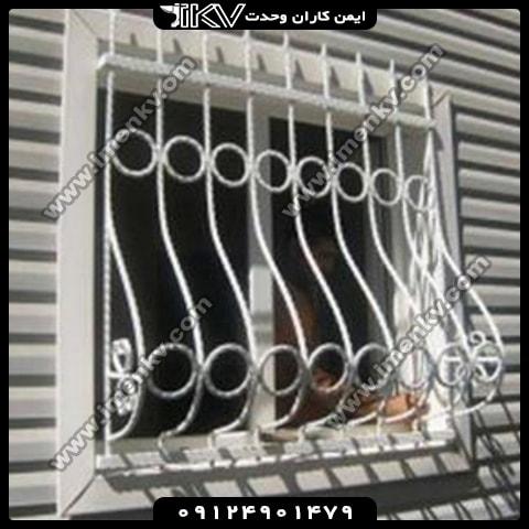 حفاظ پنجره ایمن کاران کد 17