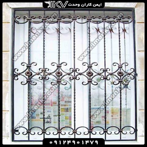 حفاظ پنجره ایمن کاران کد 19