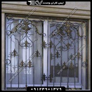 حفاظ پنجره ایمن کاران کد 23
