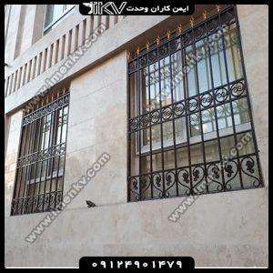 حفاظ پنجره ایمن کاران کد 26