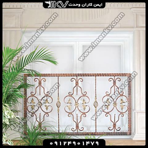 حفاظ پنجره ایمن کاران کد 27