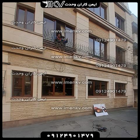 حفاظ پنجره پروژه تهران محله دروس